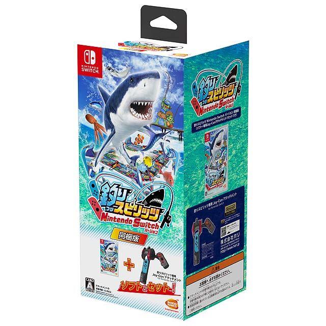 釣りスピリッツ Nintendo Switchバージョン同梱版