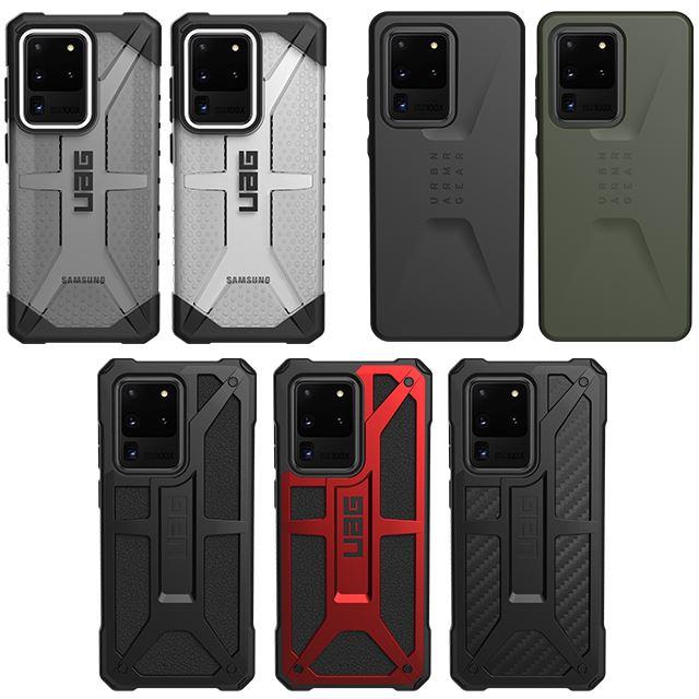 「Galaxy S20 Ultra用PLASMAケース」「Galaxy S20 Ultra用CIVILLIANケース」「Galaxy S20 Ultra用MONARCHケース」