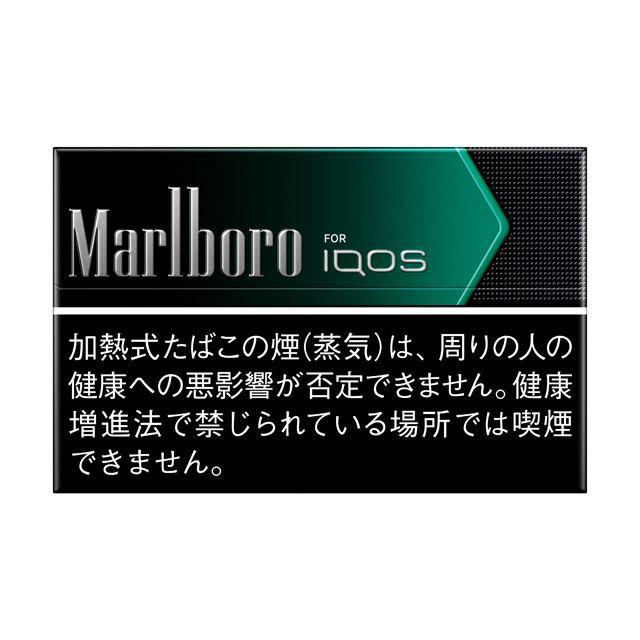 「マールボロ・ヒートスティック・ブラック・メンソール」