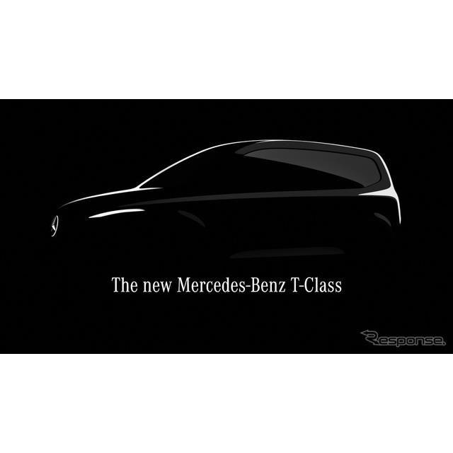 メルセデスベンツ Tクラス のティザーイメージ
