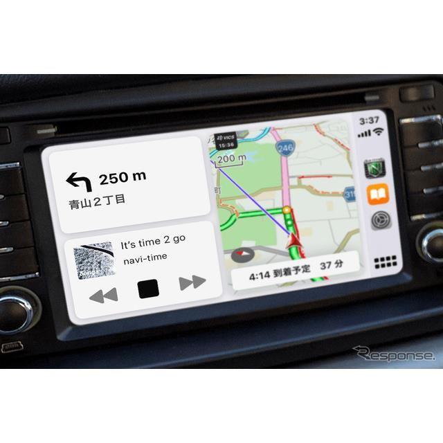 カーナビタイム、Apple CarPlayダッシュボード機能に対応