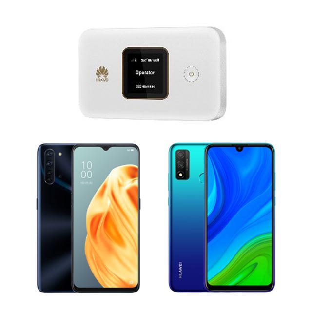 、国内版SIMフリースマートフォン「OPPO Reno3 A」「HUAWEI nova lite 3+」、およびモバイルルーター「HUAWEI Mobile WiFi E5785」