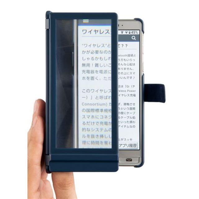 INVOL ルーペ付き 手帳型ケース for シンプルスマホ5