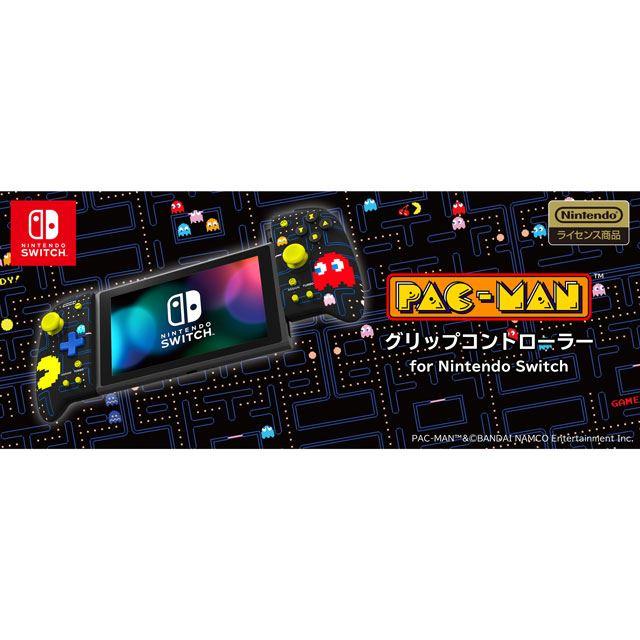 グリップコントローラー for Nintendo Switch PAC-MAN NSW-302