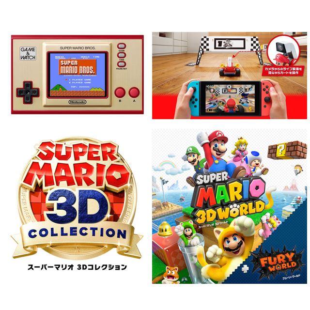 【まとめ】「スーパーマリオ35周年」でゲーム&ウオッチや3Dコレクションが登場!