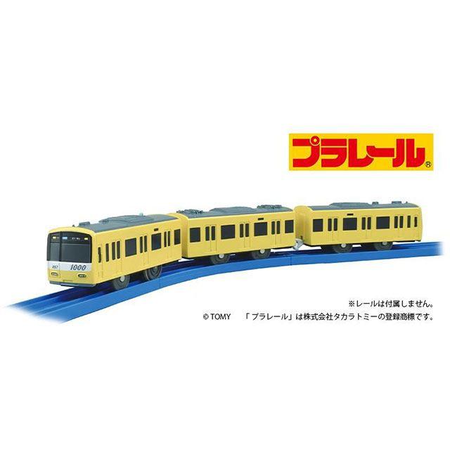 京急新1000形 KEIKYU YELLOW HAPPY TRAIN