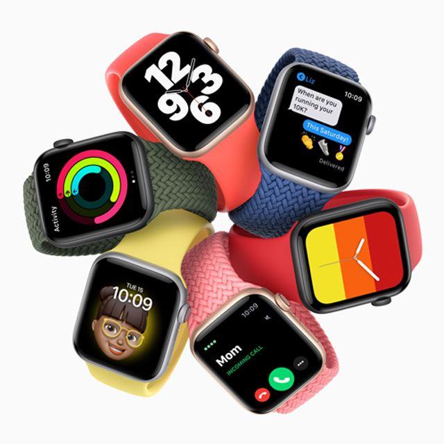「Apple Watch SE」