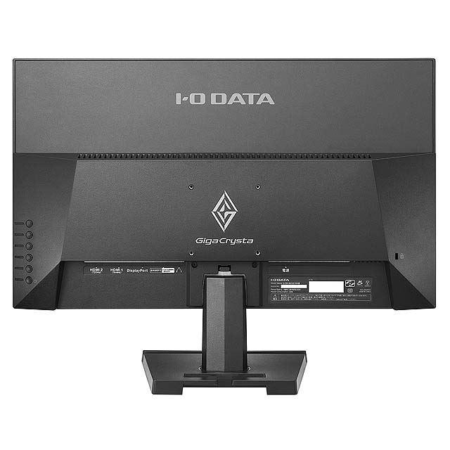 GigaCrysta LCD-GC221HXB