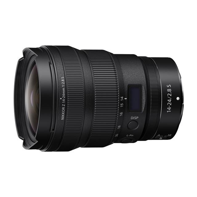 「NIKKOR Z 14-24mm f/2.8 S」