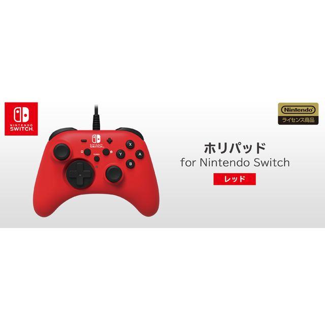 「ホリパッド for Nintendo Switch レッド」