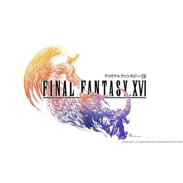 FINAL FANTASY XVI(ファイナルファンタジー16)