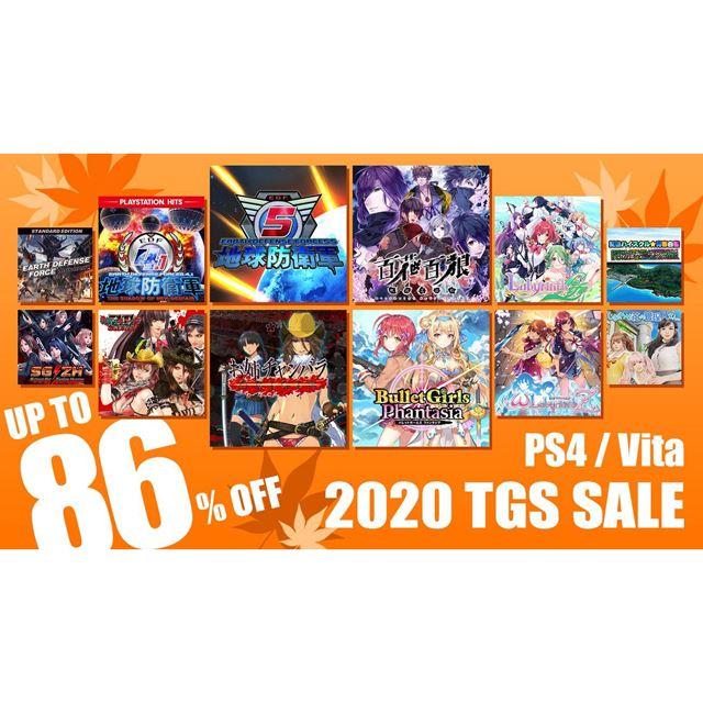 「Tokyo Game Show 2020 Online 開催記念セール」
