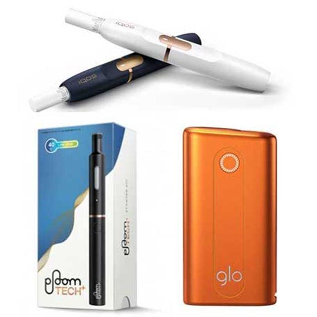 2020年10月1日たばこ値上げ。「IQOS」「Ploom TECH」「glo」増税後の価格は?