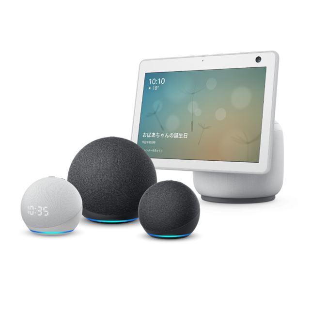 「Echo」「Echo Dot」「Echo Dot with clock」「Echo Show 10」