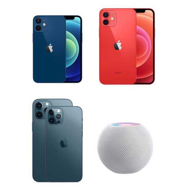 【アップル発表まとめ】5Gスマホ「iPhone 12」登場やiPhone旧モデルの値下げなど