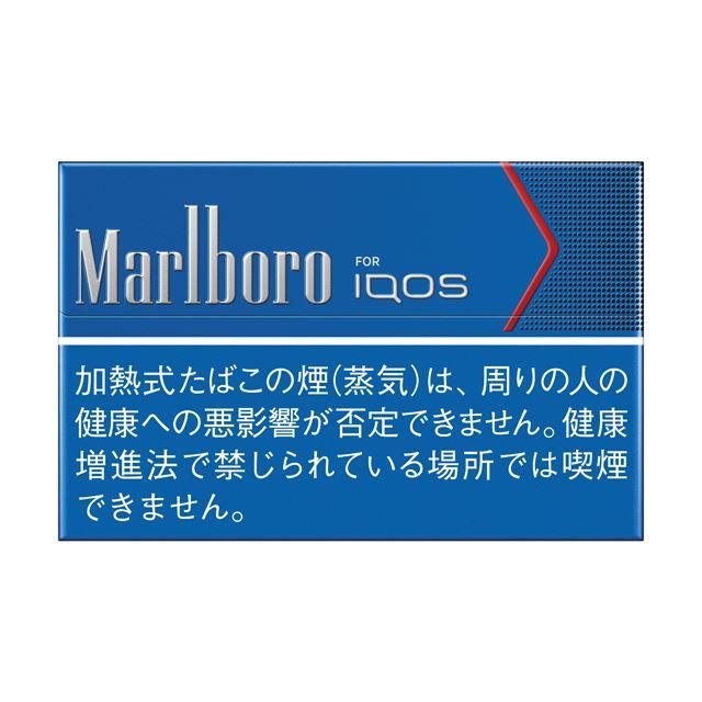 値上げ アイコス タバコ