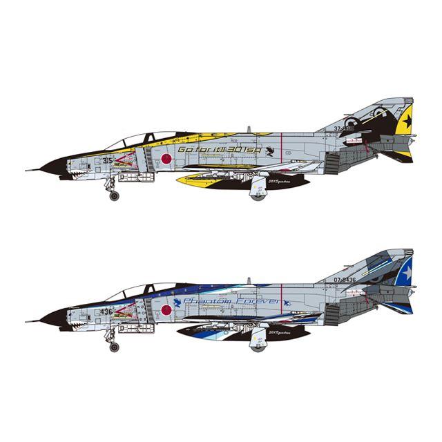 "72938 1/72 F-4EJ改 ラストフライト記念""イエロー""・72838 1/72 F-4EJ改 ラストフライト記念""ブルー"""