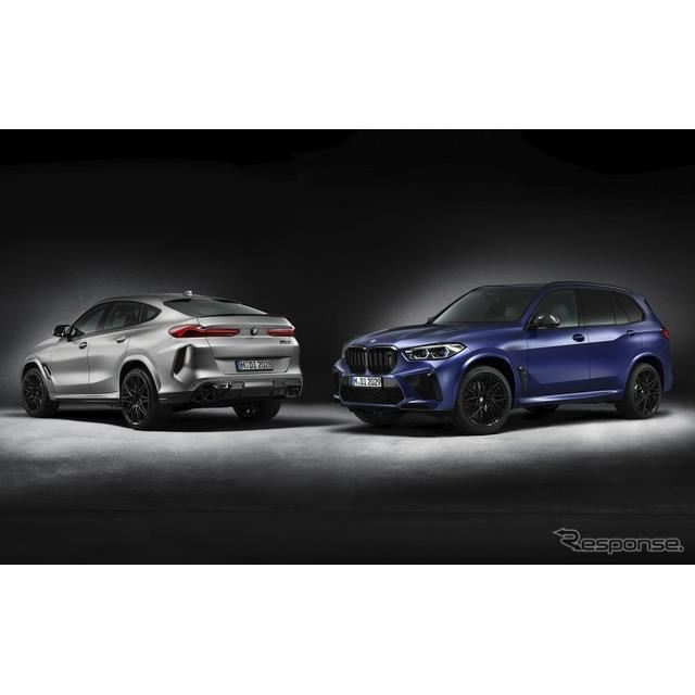 BMW X6M と X5M 新型の「ファーストエディション」