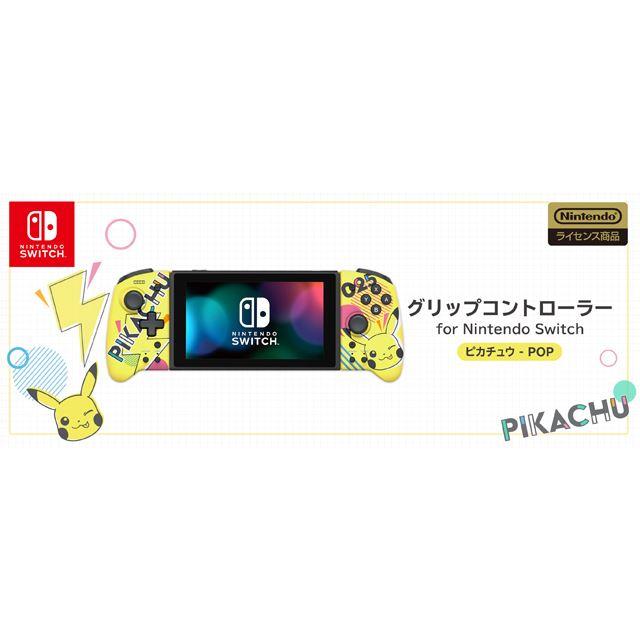 「グリップコントローラー for Nintendo Switch ピカチュウ – POP」