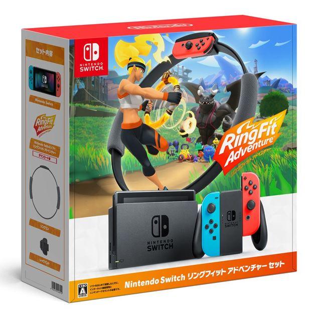 「Nintendo Switch リングフィット アドベンチャー セット」