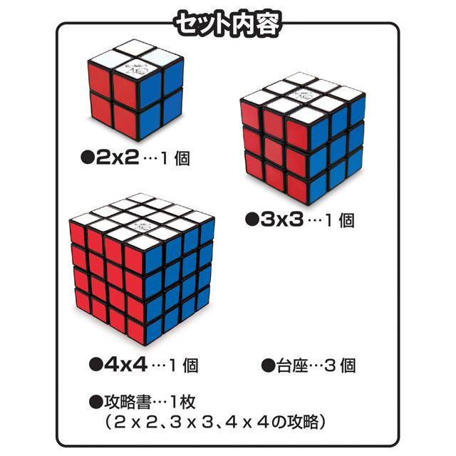 法 攻略 ルービック 3 3 キューブ 【初心者向け】ルービックキューブ攻略のコツ&解き方をやさしく解説 2021年7月