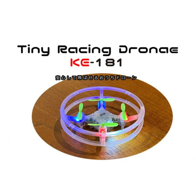 Tiny Racing Drone KE-181