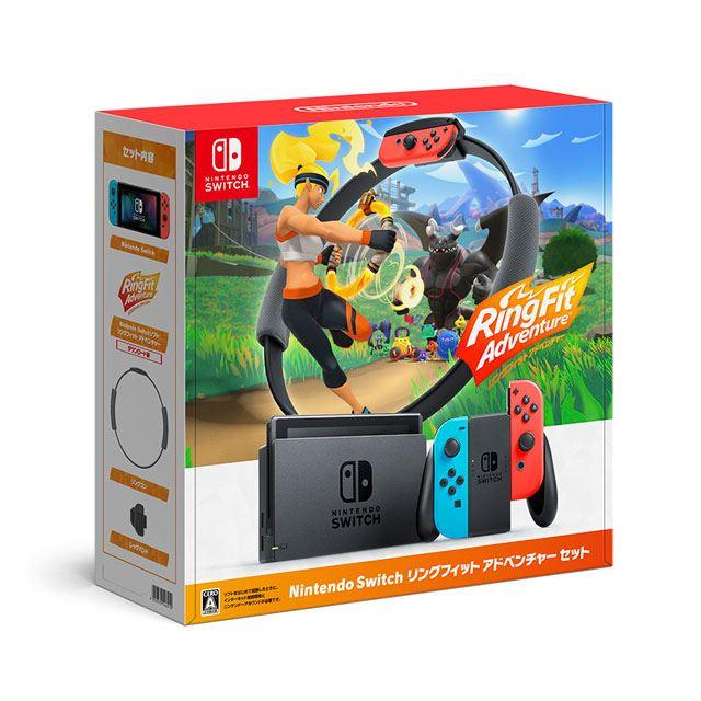 「Nintendo Switch リングフィット アドベンチャーセット」