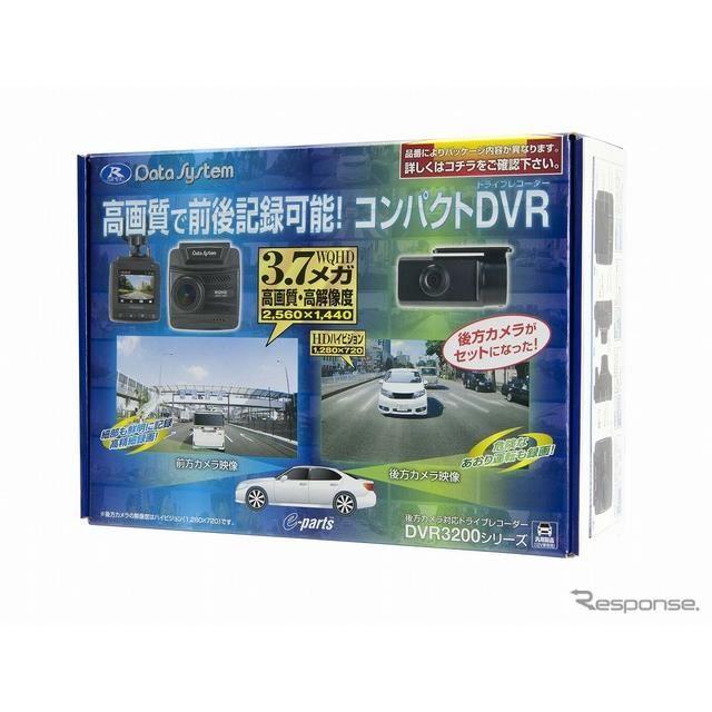 データシステム DVR3200
