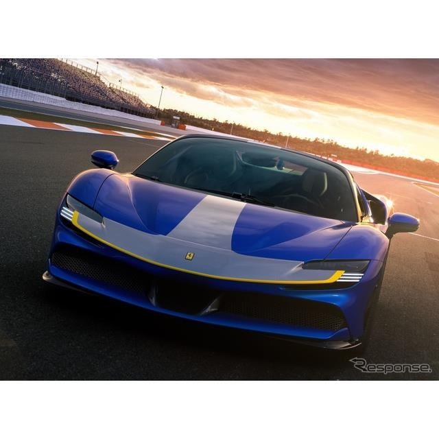 フェラーリ SF90 スパイダー 「アセット・フィオラノ」