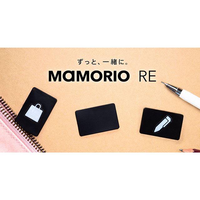 MAMORIO RE MAMR-001-BK-3