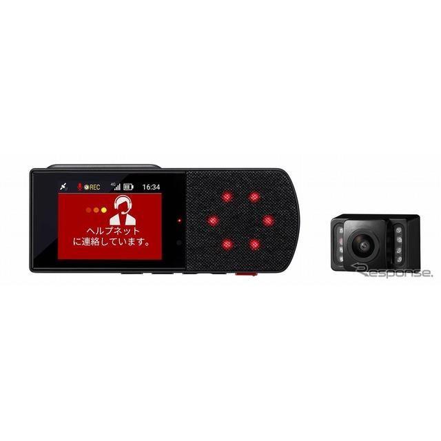 パイオニア 緊急通報機能付き通信ドライブレコーダー「ドライブレコーダー+」