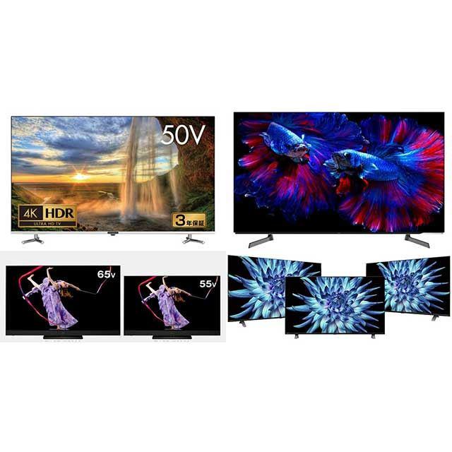 【まとめ】「50V型で3万円台」の格安モデルも登場! 2020年下半期発売の4Kテレビ
