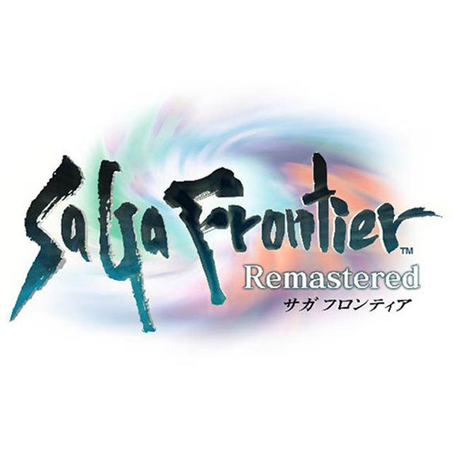 サガ フロンティア リマスター