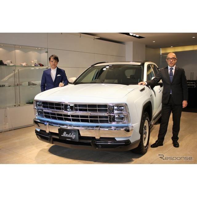 光岡自動車執行役員の渡辺稔さん(右)と企画開発課課長の青木孝憲さん(左)