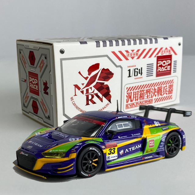 エヴァレーシング【2020】1/64ミニカー エヴァRT初号機 X Works Audi R8 (SUPER GT)