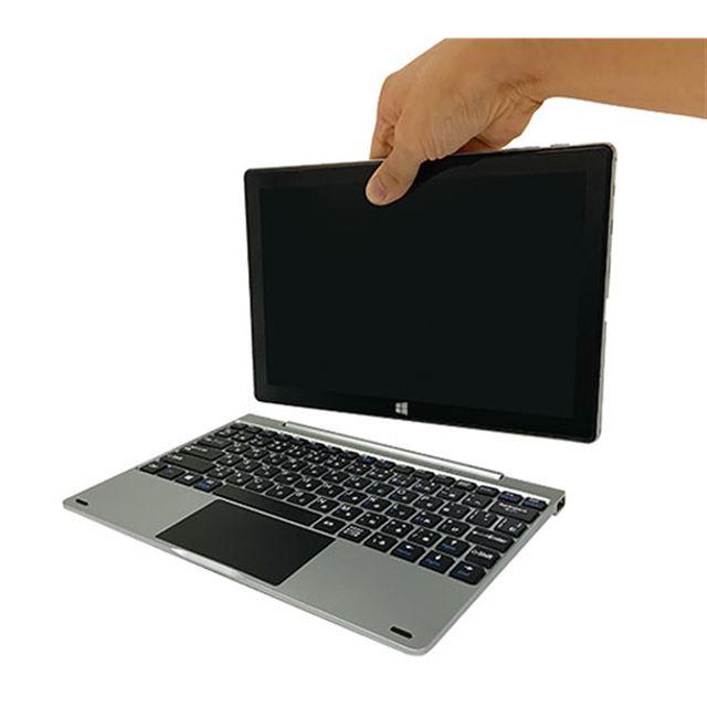 2位 ドンキ、税別19,800円のCeleron搭載2in1モデル「ジブン専用PC&タブレットU1C」…12月22日