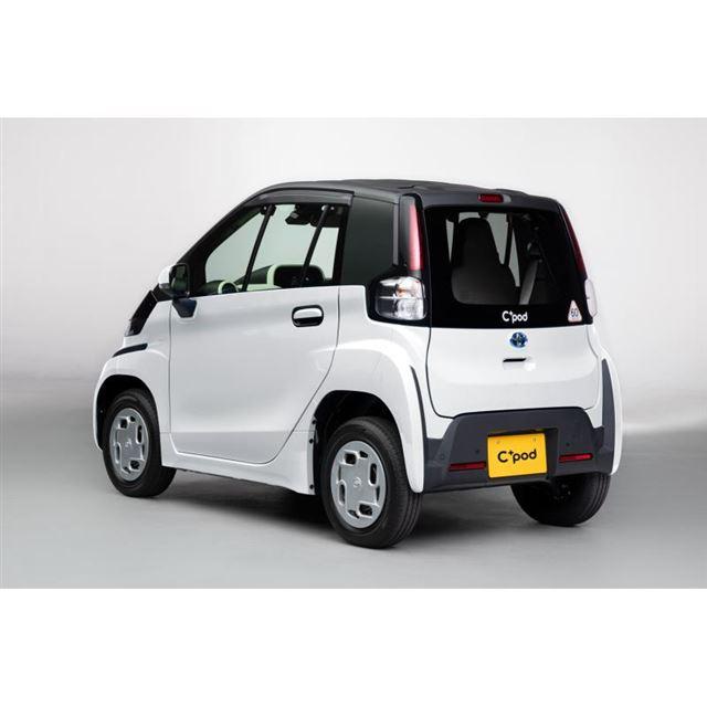 トヨタ 超 小型 ev 価格
