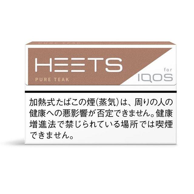 「ヒーツ・ピュア・ティーク」