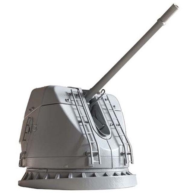 「装備品6 護衛艦こんごう型54口径127mm速射砲」
