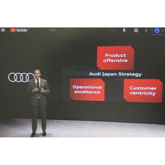 オンライン発表会にて、2021年の見通しについて語るアウディ ジャパンのフィリップ・ノアック社長。