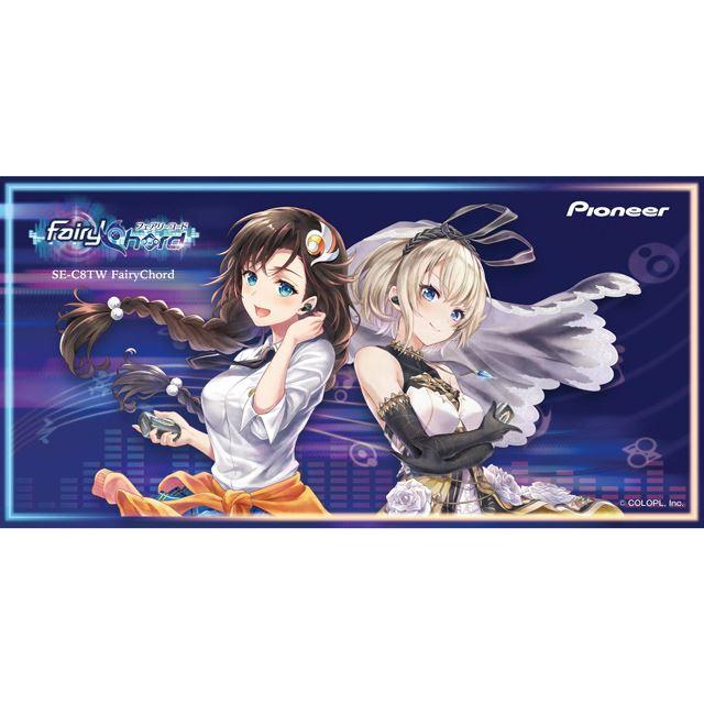 SE-C8TW FairyChord