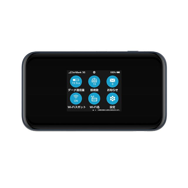 Pocket WiFi 5G A004ZT
