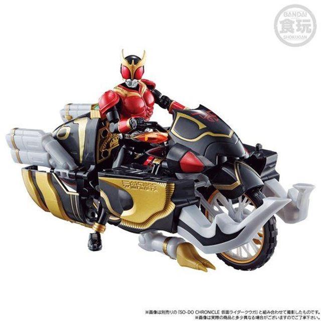「SO-DO CHRONICLE 仮面ライダークウガ ビートチェイサー2000&装甲機ゴウラムセット」
