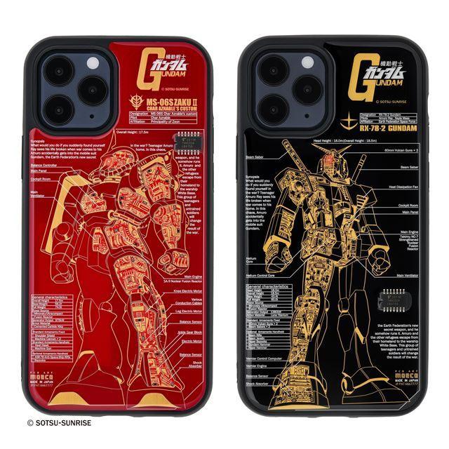 """「機動戦士ガンダム」""""電池なしでLEDが光る""""iPhone 12シリーズ用基板アートケース…2月14日"""