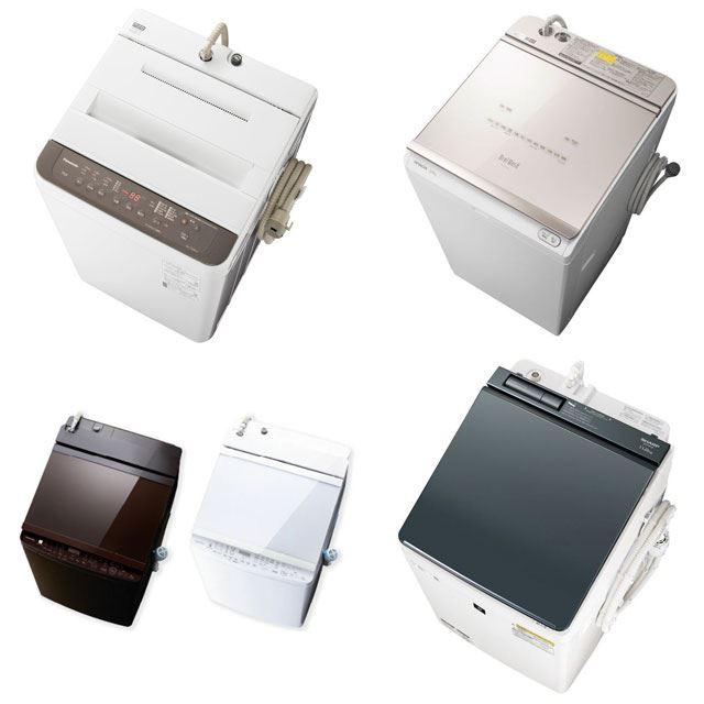 【新生活2021】縦型洗濯機まとめ 各メーカー最新モデルをピックアップ