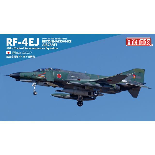 製品番号FP42  航空自衛隊 RF-4EJ 偵察機