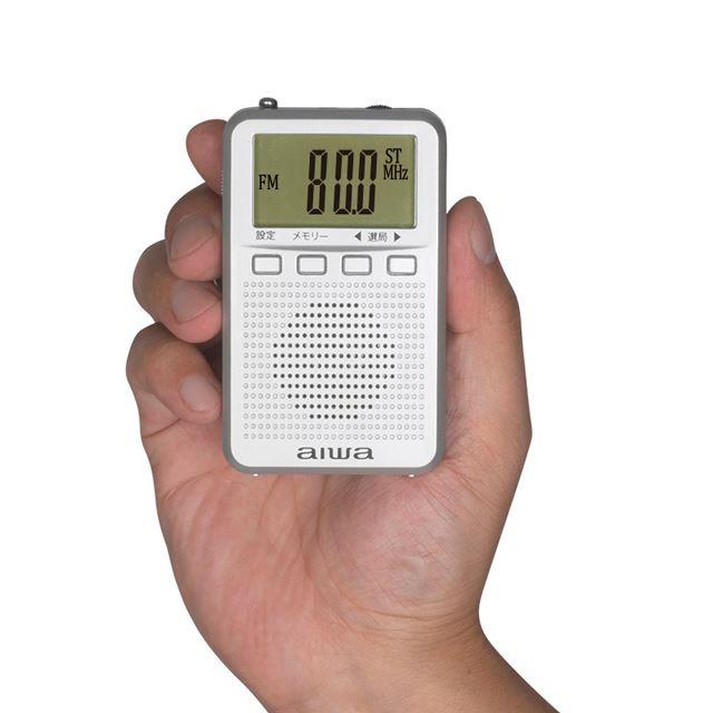 デジタルポケットラジオ AR-DP35