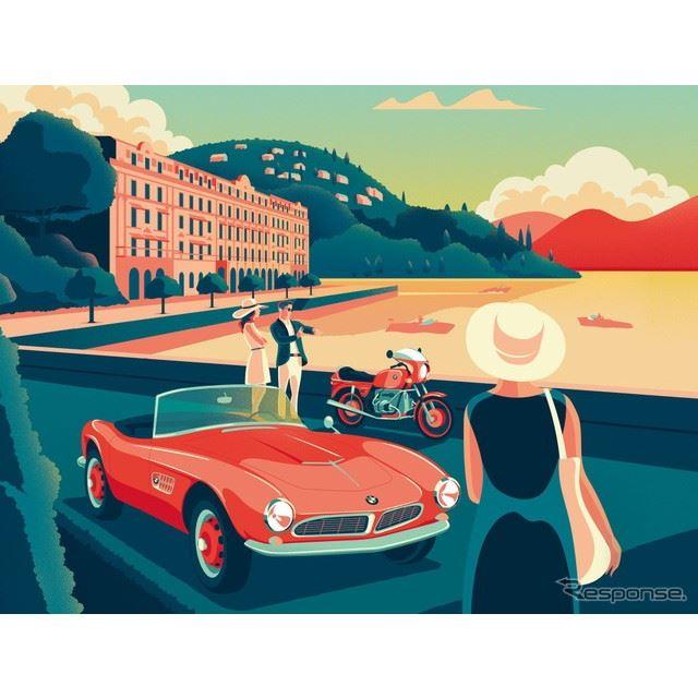BMWグループがイタリアで共同開催する「コンコルソ・デレガンツァ・ヴィラデステ」