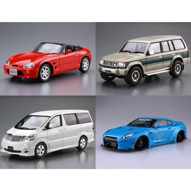上段左から「1/24 スズキ EA11R カプチーノ '91」「1/24 ミツビシ V43W パジェロ スーパーエクシード '91」、下段左から「1/24 トヨタ NH10W アルファードG/V MS/AS '05」「LB★WORKS R35 GT-R Ver.1」