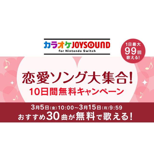 サウンド 無料 ジョイ スイッチ 【任天堂スイッチ】無料ゲーム16選 おすすめは?